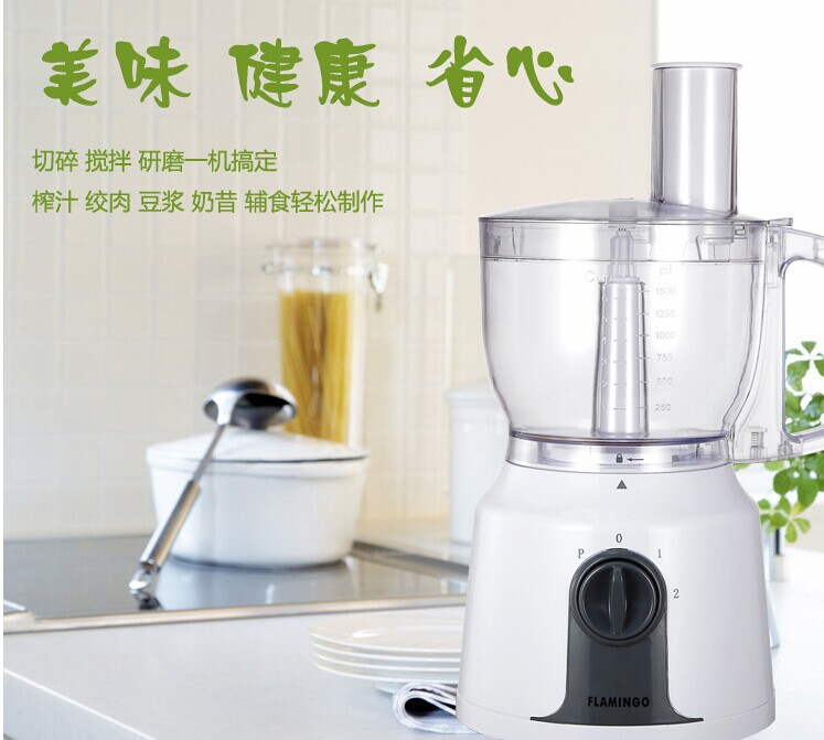 Multi-functional Food Processor Chopper with Chopping Slicing Shredding Functions wavelets processor