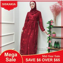 Siskakia Fashion Muslim Abaya Dress Metal Color High Grade Lace Hot Stamp Dubai Robe Arab Islam Elegant Party Dress Summer 2019(China)