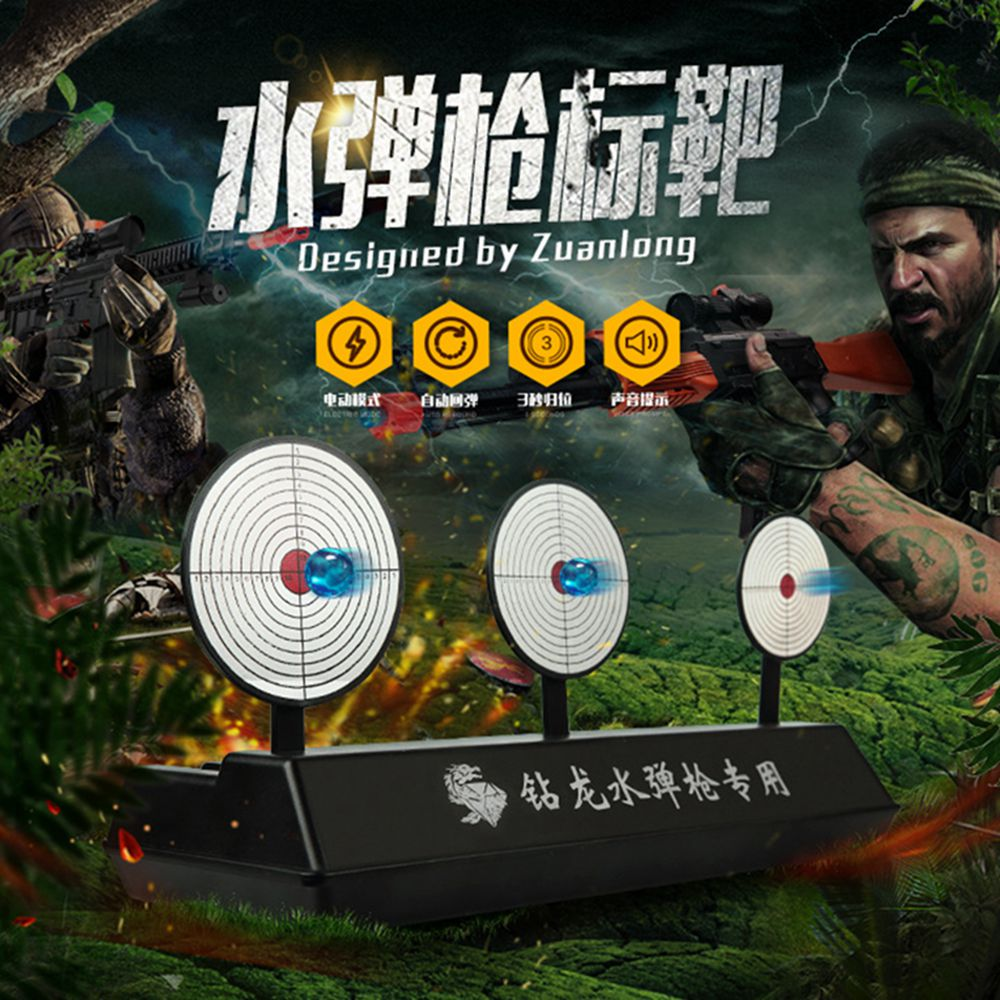 Automatic Reset Bullet targets shot dart erf target for All Toy Gun Bullet Blasters Darts Toy