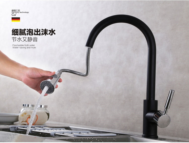 Lead-free Kitchen Faucet Mixer Pull-out Vegetables basin Tap 360 Rotate Copper Chrome Swivel hot and cold Sink Mixer shower Tap flg free shipping pull out spray gold kitchen faucet hot and cold vegetables basin rotating taps all copper water mixer c003g