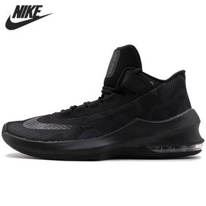 62d4b42a4f 2018 NIKE AIR MAX INFURIATE 2 Men s Basketball Shoes Sneakers