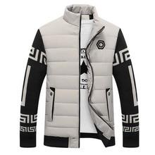 New Korean Men Fashion Warm Parkas Windproof Casual Outerwear Men Winter Down Jackets Plus Size M-3XL