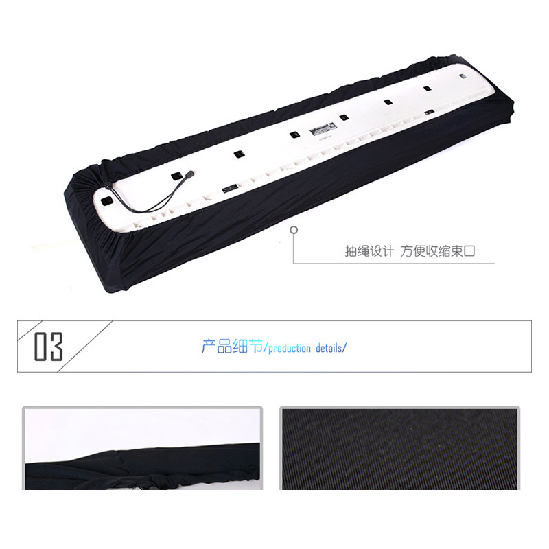 61 73 76 88 Keys Electronic Piano Dust Cover Keyboard Instrument Cover On Stage Dustproof Dirt Proof Protector With Drawstring (2)