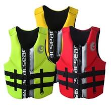 Hisea взрослой жизни жилет плавучести утолщение drift жилет морской морские купальный костюм серфинг Подводное детей спасательный жилет 4 цвета