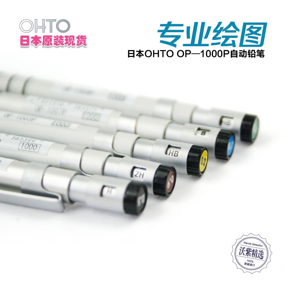 Japan OHTO 1000P Mechanical Pencil 0.3/0.4/0.5/0.7/0.9mm Mechanical Pencil Professional Drawing Pencils 1PCS футболка белая с принтом ido ут 00004169