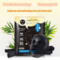 Hyaluronic acid charcoal black mask Moisturizing hydrating cosmetic skin care products face mask paste F141