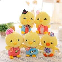 1pcs 8″ 20cm cute Chick plush toy yellow chicken plush toy stuffed toy birthday gift Kids Toys