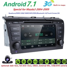 Camera 2G RAM Quadcore Android7.1 Car  GPS Navigation DVD Player For Mazda 3 Mazda3 2004 2005 2006 2007 2008 2009 (DAB Optional)