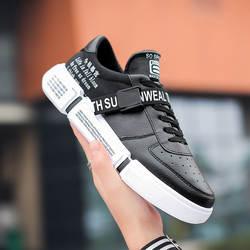 Модная обувь мужские кроссовки 2019 Весна черный белый обувь мужская повседневная обувь KA1030