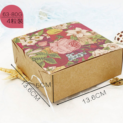 Cake Decorating Equipment Box : Vintage Flower Macaron Boxes 30pcs Cake Decorating ...