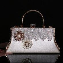 bc532335f07b Для женщин сумки украшенные камнями сумки Роскошный Цветочный клатч пояса  из натуральной кожи вечерняя сумочка;