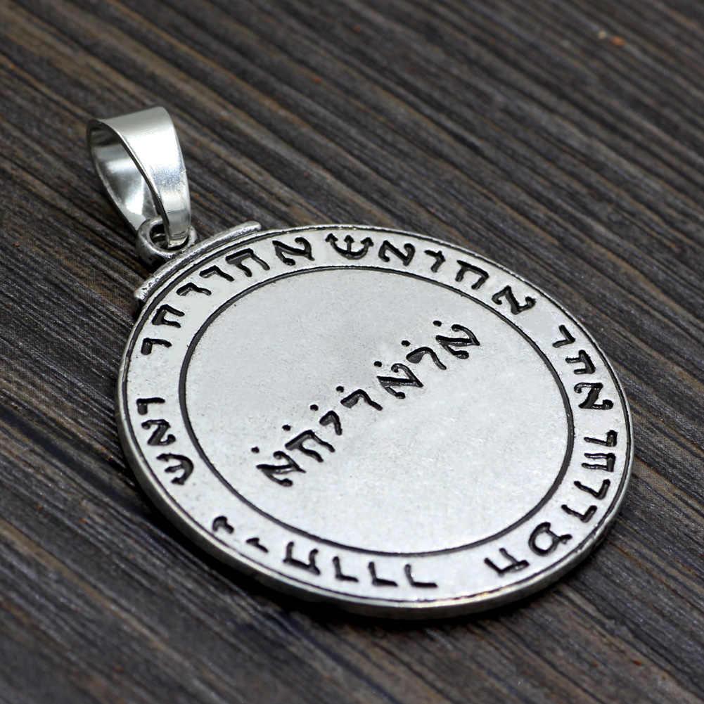 Amule языческая Викка Подвески мощный Солнечный талисман ключ Solomon Seal Religeous кулон семь Пентакль Сатурна ожерелье