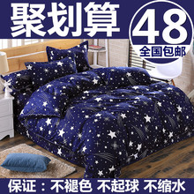 Twin Full Queen King Cotton 4pcs Bedding Set Bedclothes Sets Bed Sheets Quilt Cover Duvet Cover Pillowcase Blue Green Flowers цена