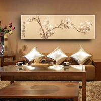 Print Abstract Flower Wintersweet Traditional Chinese Painting & Calligraphy on Canvas Poster Art Wall Picture for Living Room