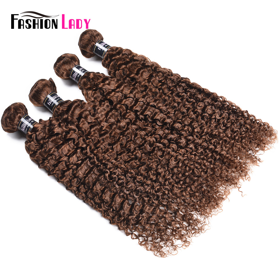 Fashion Lady Pre-Colored Peruvian Curly Hair Bundles 100% Human Hair 4# Medium Brown Hair Bundles 4 Bundles Hair Weft Non-remy ...