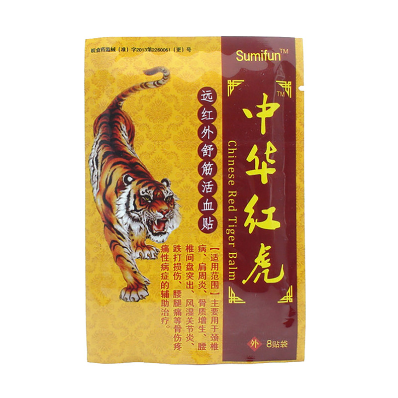 8pcs/lot Tiger Balm Pain Relief Patch Heat Pain Relief Health Care Medical Plaster Chinese Back Leg Foot Pain Plaster 8pcs sumifun pain relief patch chinese pain plaster tiger paste pain relief health care medicated of pain patch massage k01101