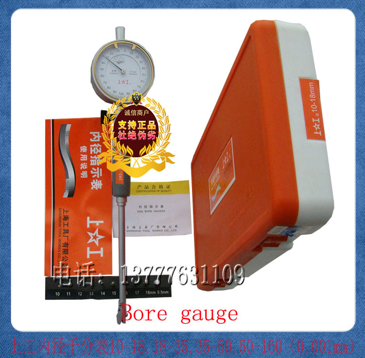 Quality goods dial bore gages 35-50mm.0.001 diameter pointer type dial indicators.shanggong brand