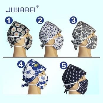 Cotton Breathable Printed Surgical Cap Doctor Nurse Medical Cap Summer Unisex Hat + Mask Strap Hospital Beauty Salon Work Hat
