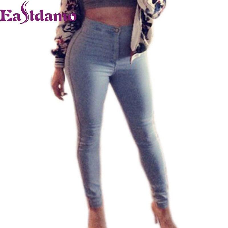 Узкие джинсы для задницы пинки фото 350-764