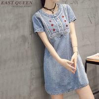 Boho chic style dresses jean dresses women 2018 hippie clothing female short sleeve denim hippie boho dresses KK2119 Y
