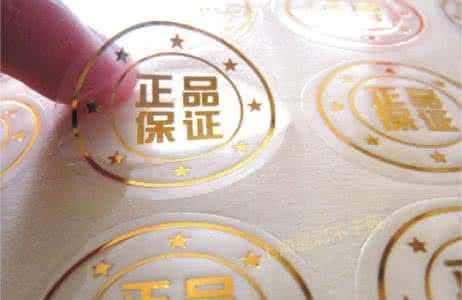 Adesivo personalizado de logotipo personalizado, adesivo vintage transparente para decoração de casamento, atacado, lembrancinha de doce