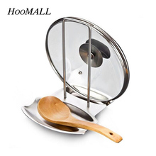 ФОТО hoomall 304 stainless steel thicken pan cover shelf pot lid rack kitchen storage organizer spoon scoop sponge inserts holder