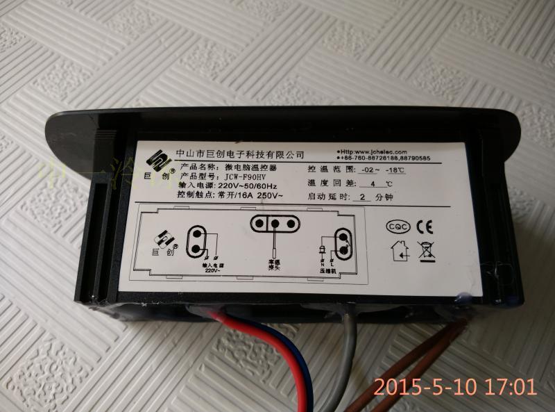 Zhongshan Juchuang  Microcomputer thermostat JCW-F90HV freezer temperature controller  -2-18 zhongshan juchuang jc 825 electronic thermostat refrigerator temperature controller