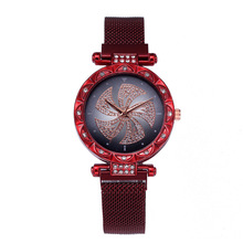 Red Ladies Watch Starry Sky Magnetic Watch Waterproof Female Wristwatch For Gift relogio feminino montre femme relogio feminino just for us