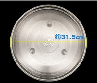 Free Shipping To Europe 31 5cm Microwave Oven Glass Plate