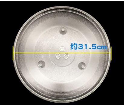 Free Shipping to Europe ! 31.5cm Microwave Oven Glass Plate