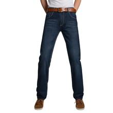 2016 Hot Sale All Match And All Season Suitable Blue Soft Cotton Denim Loose Version Big Size Straight Designer Men's Jeans