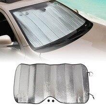 Универсальный Светоотражающий козырек для лобового стекла автомобиля из алюминиевой фольги, солнцезащитный козырек для лобового стекла D10