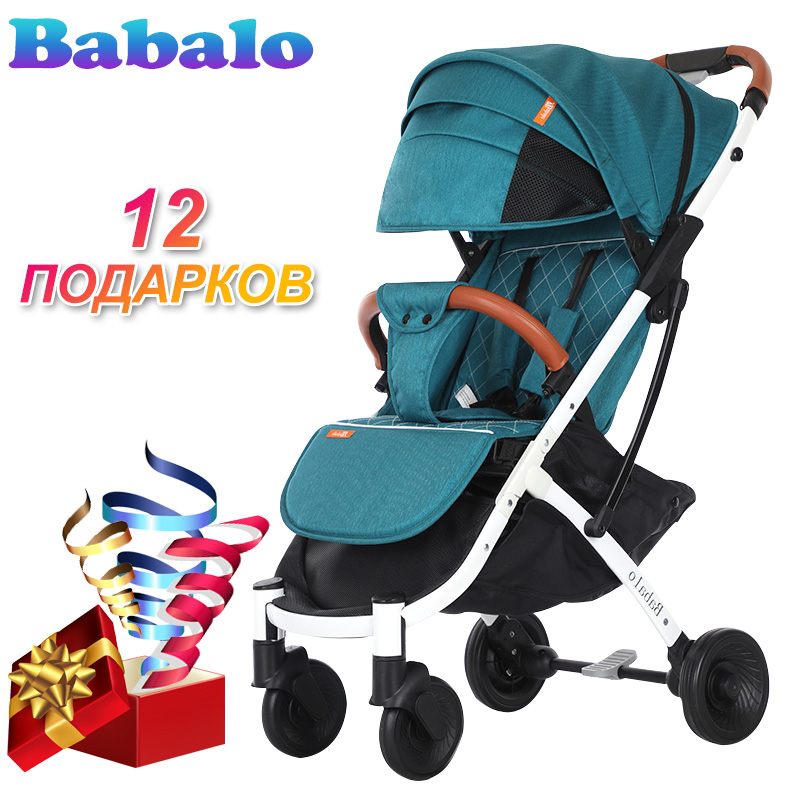 Babalo YOYAPLUS 2019 baby Stroller Gratis 12 Foldable Lightweight and convenient