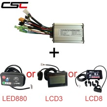 Square Wave Brushless Gear Electric Bicycle 6 Mosfet Controller For 36V 250W 350W 500W Ebike , KT Series LED LCD3 LCD8 Display