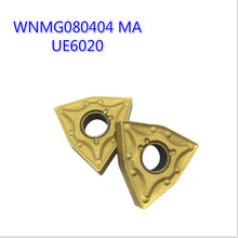WNMG080404 MA UE6020 carbide inserts External Turning tool WNMG 080404 Lathe Tools Milling cutter CNC tool