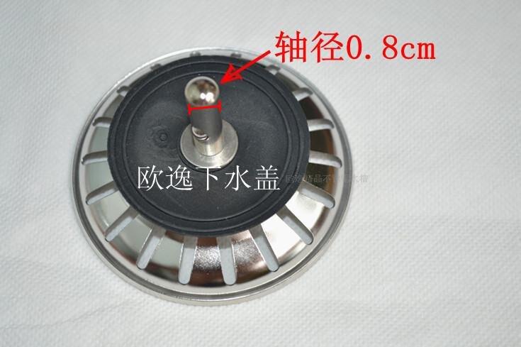 Раковина для кухонной раковины, пробка-фильтр для утилизации мусора