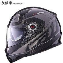 2016 Lente Doble airbag edición casco de la motocicleta LS2 ECE Aprobado casco de la cara llena del casco de fibra de carbono casco LS2 FF396