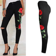 Womens Vintage Embroider Flowers jeans Sexy Ripped Pencil Stretch Denim Pants Female Slim Skinny Trousers Jeans