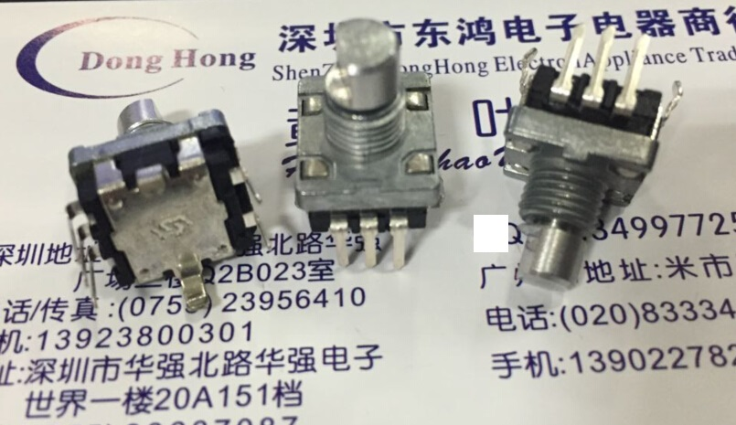 2PCS/LOT Elevation EC11 encoder with switch 30, positioning number 15 pulses, with threa ...