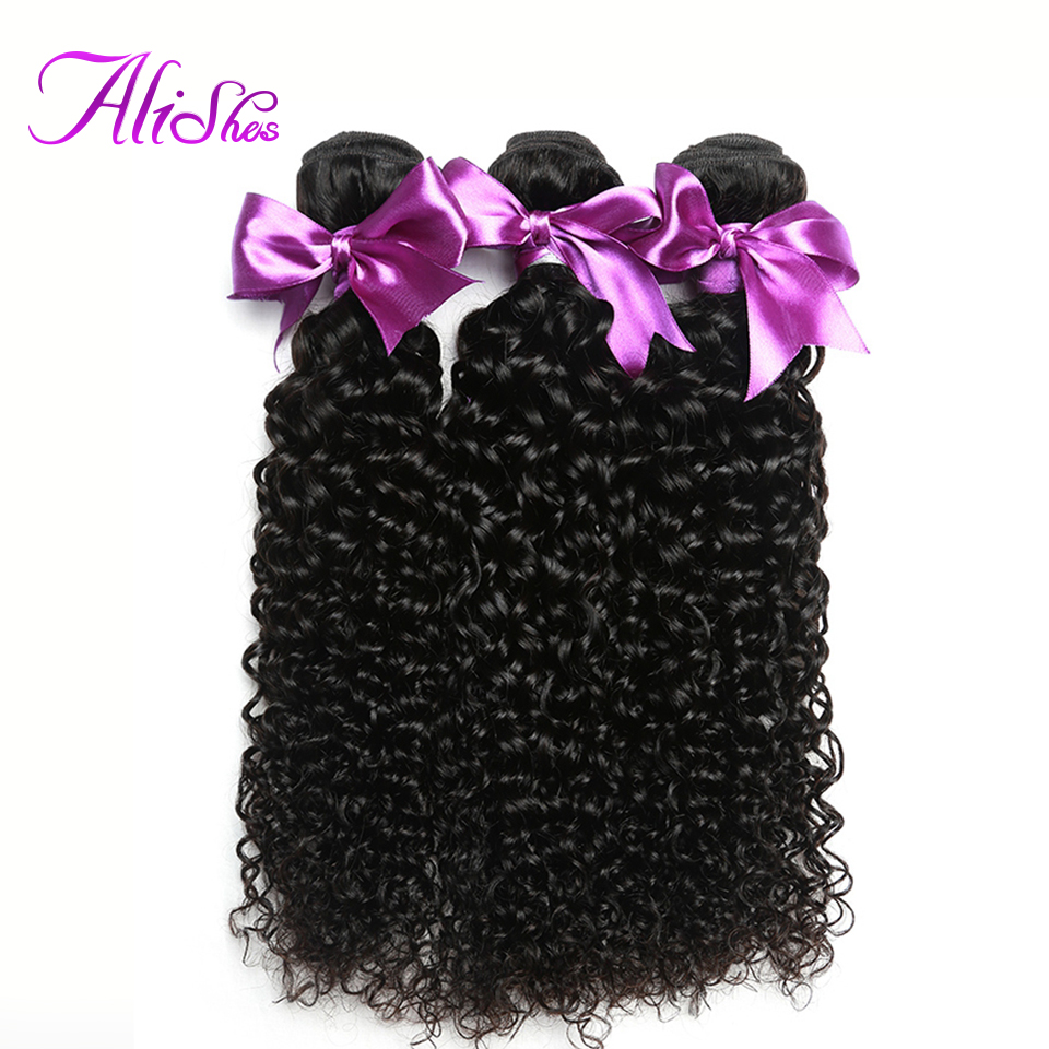 Mongolian Kinky Curly Hair 1/3 Bundles Remy Hair Weave Bundle Deals 8-28 inch Mixed Alishes Human Hair Extensions Double Weft ...