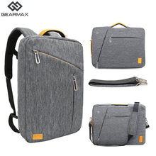 4835a1aaee46a Gearmax laptopa plecaki 15.6 17.3 Cal niebieski/szary kolor Canvas  wodoodporny plecak torba ze skóry naturalnej dla Macbook torb.