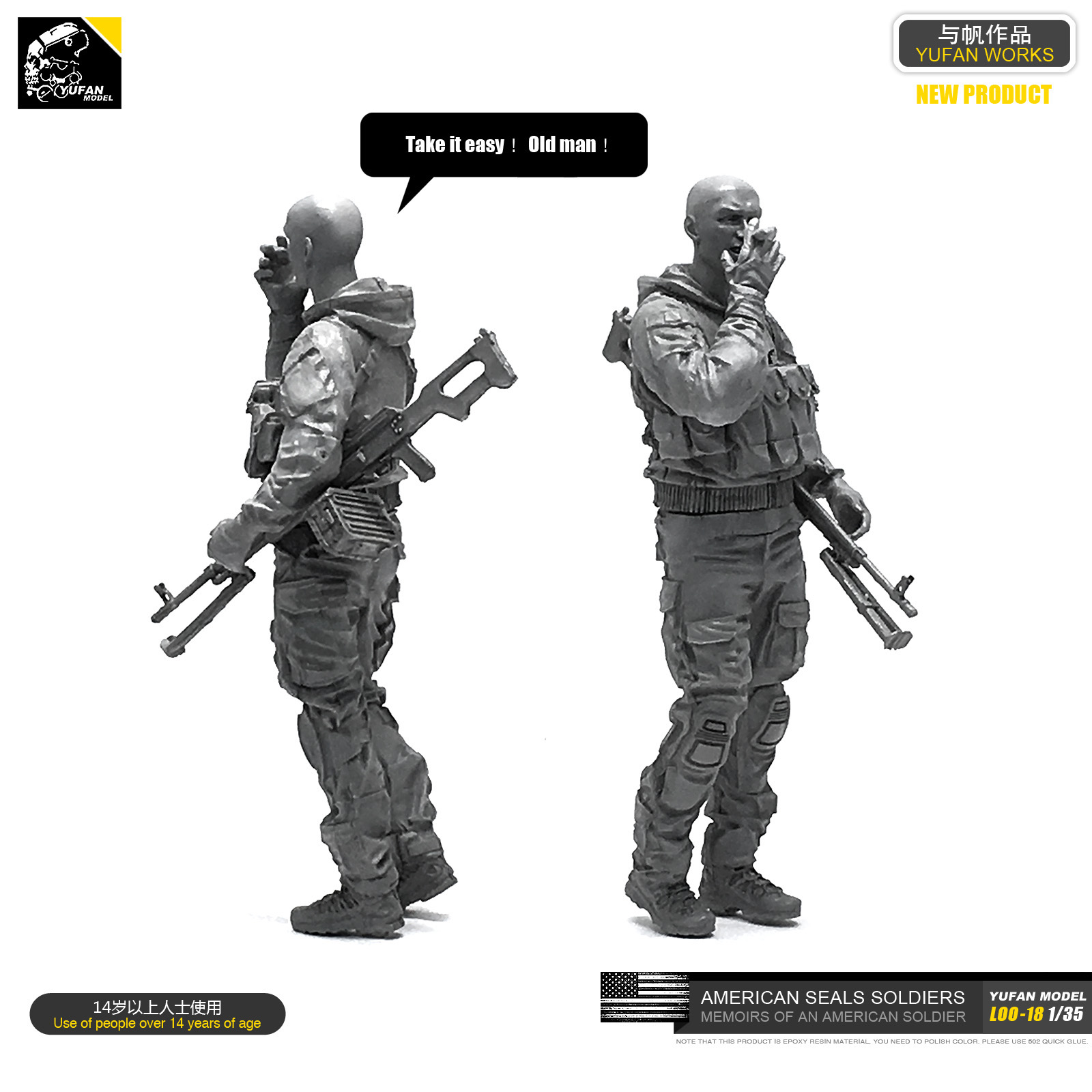 Yufan Model 1/35 Figure Model Kit Special Force Resin Soldier Unmounted Loo-18