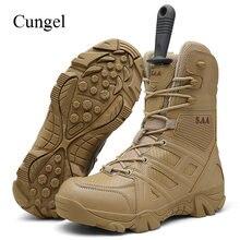 Новые мужские армейские ботинки cungel для активного отдыха