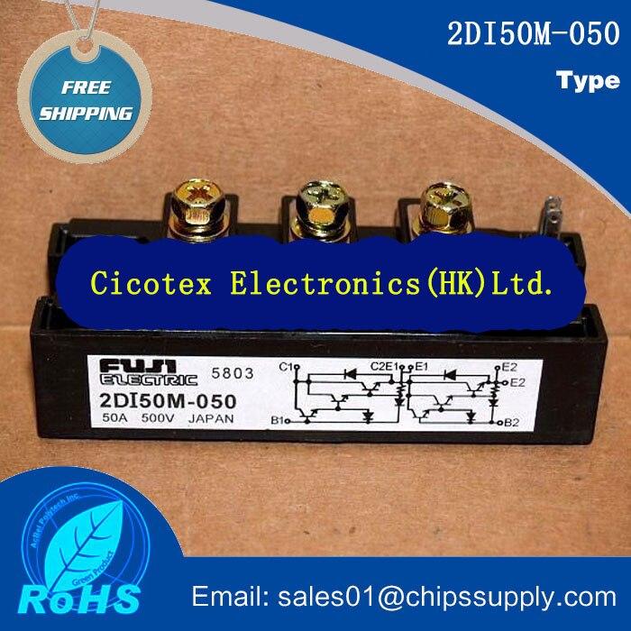 2DI50M-050 IGBT module2DI50M-050 IGBT module