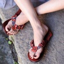 Artmu Original Flower Flat Sole Genuine Leather Women Slippers Outside Wear New Soft Sole Cool Handmade Flip Flops Beach Shoes недорого