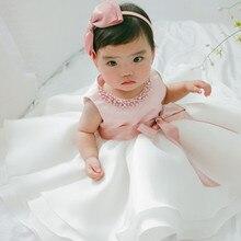 Платье для маленьких девочек; платье для крещения для девочек; платье для первого дня рождения, свадьбы, крестин, украшенное грушей; Одежда для младенцев
