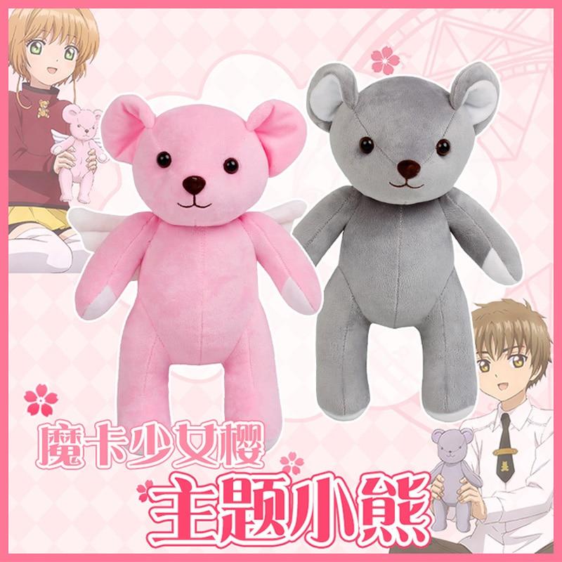 Anime Cardcaptor Sakura figures toy Cardcaptor Sakura Cosplay Couple Angel Bear Sakura Bear & Coyote Bear,Teddy Bear plush toys