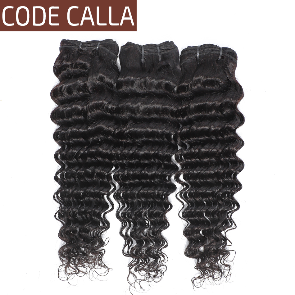 Code Calla Deep Wave Salon Human Hair Brazilian Remy Hair Extensions Bundles Weave 3 4 pieces