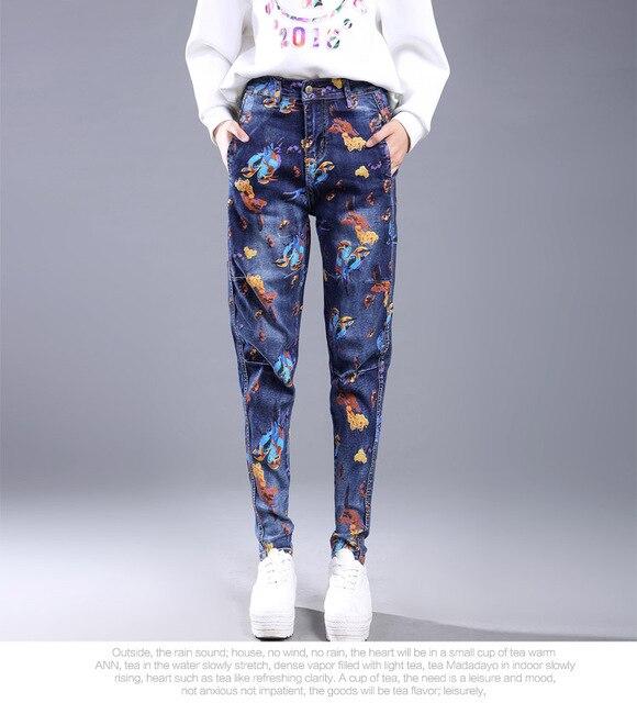 Женщины весна плюс размер Среднего печати Полная Длина крест брюки женщина осень негабаритных гарем джинсы леди печати карандаш джинсы