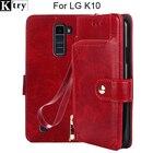 K'try Smart View Flip Cover Leather Case For LG K10 LTE 2016 K420N K430 K430DS F670 Phone Case Sleep Luxury Shockproof Shell